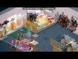 «Галерея Аватаров (часть двадцать восьмая)» под музыку  Katy Perry (Мадагаскар 3) - Firework (club mix) . Picrolla