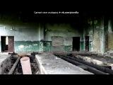 «Редкинское ППЖТ» под музыку R.Lefevre - Le Soup aux Choux - Суп из капусты. Picrolla