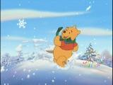 Винни Пух: Рождественский Пух / Winnie the Pooh: A Very Merry Pooh Year / 2002