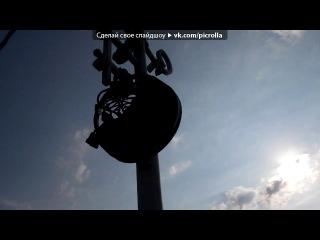 �� � ��� ������� ��� ������ ������� ����� �� ������� ������������  - � ���� � ����� (Dj Komandor & Dj Lacoste RMX 2012) (Radio Edit) c���� ������� ������ ������ � ���, ������ � ���  Picrolla