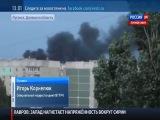Луганск- хроника боевых действий 2 06 2014